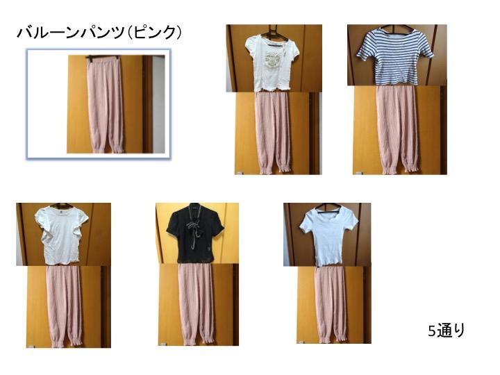 f:id:nanayuki777:20180814233857j:plain