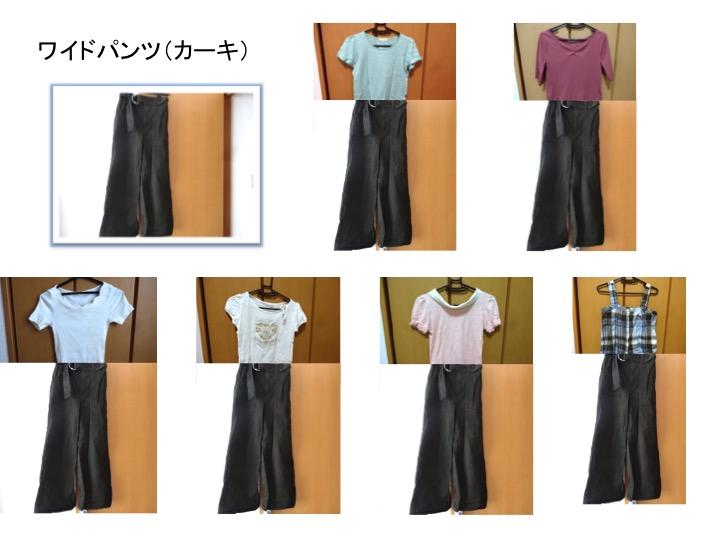 f:id:nanayuki777:20180814233900j:plain