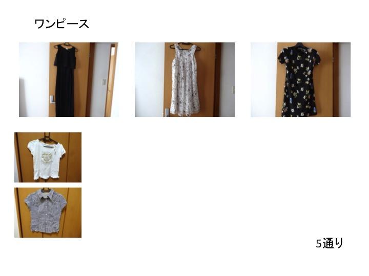 f:id:nanayuki777:20180815221739j:plain