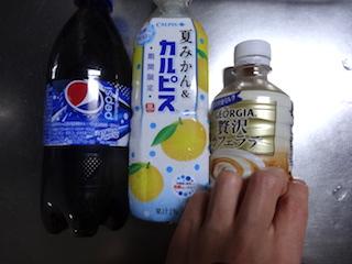 f:id:nanayuki777:20180823152219j:plain
