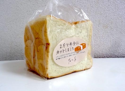 f:id:nanayuki777:20180914140128j:plain