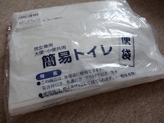 f:id:nanayuki777:20180926124115j:plain