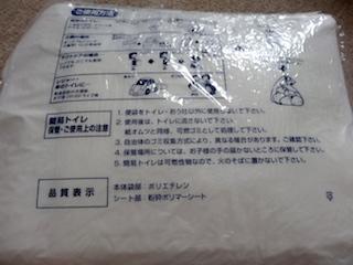 f:id:nanayuki777:20180926124118j:plain