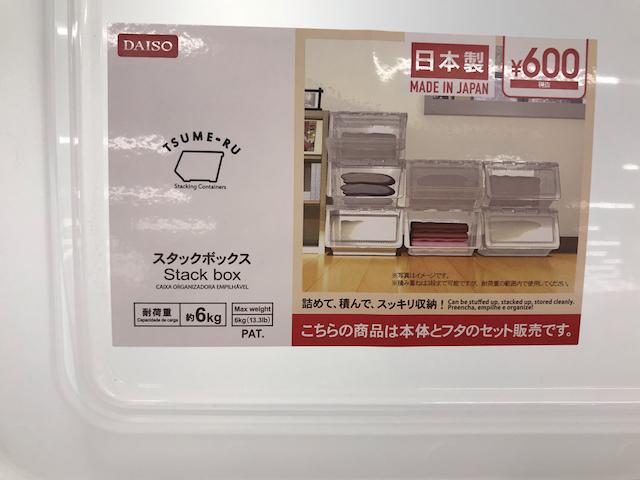 f:id:nanayuki777:20181208002349j:plain