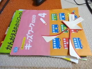 f:id:nanayuki777:20190516120029j:plain