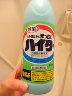 f:id:nanayuki777:20190731002143j:plain