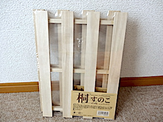 f:id:nanayuki777:20191010121736j:plain
