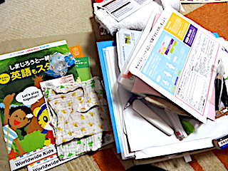 f:id:nanayuki777:20191017135108j:plain