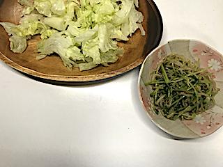 f:id:nanayuki777:20191030132032j:plain