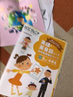 f:id:nanayuki777:20200515230927j:plain