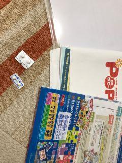 f:id:nanayuki777:20200515230935j:plain