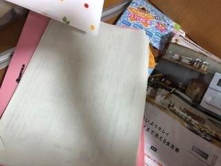 f:id:nanayuki777:20210319095707j:plain
