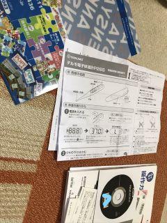 f:id:nanayuki777:20210319095806j:plain