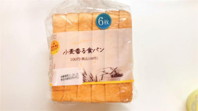 f:id:nanayuki777:20210423143151j:plain