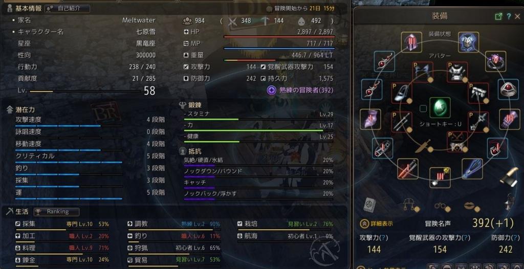 f:id:nanayuyulove:20180711164635j:plain