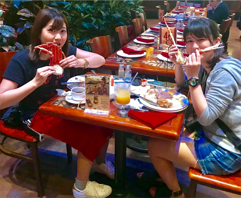 f:id:nanayzu7:20171216010929j:image