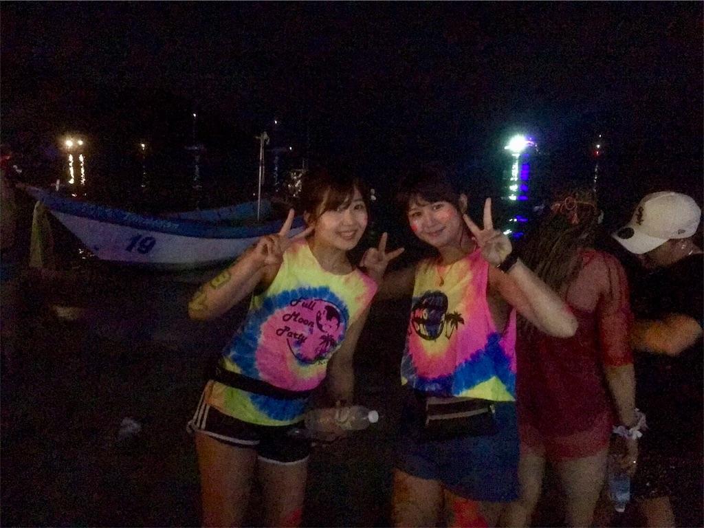 f:id:nanayzu7:20180707135943j:image