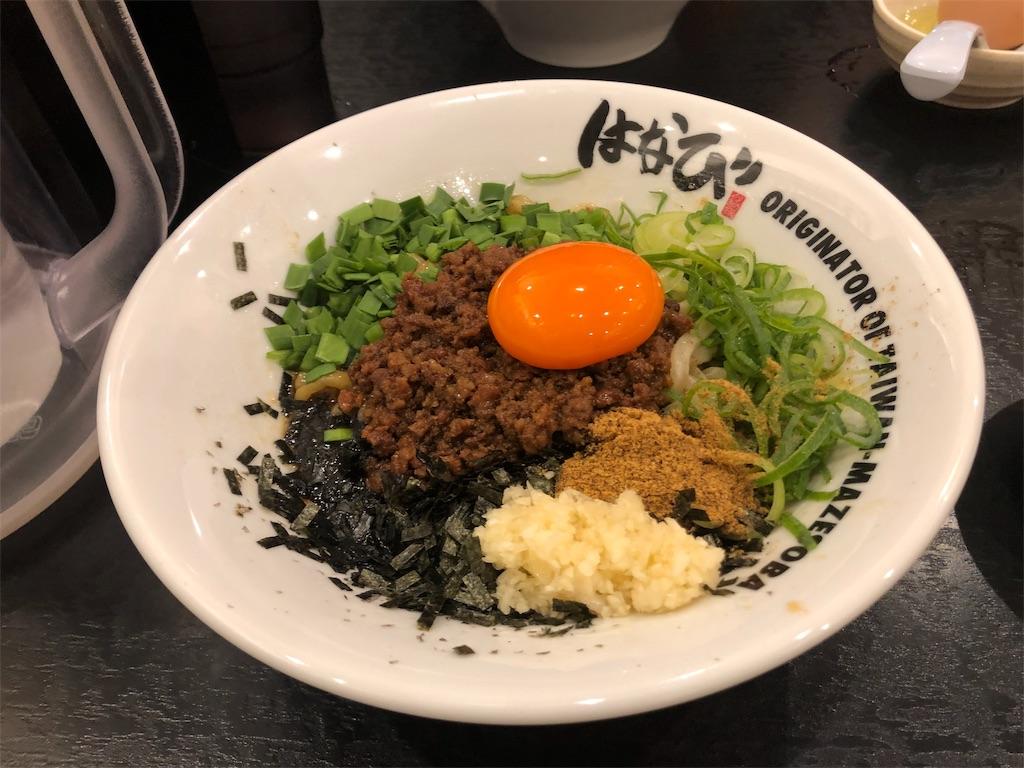 f:id:nanayzu7:20191129125613j:image