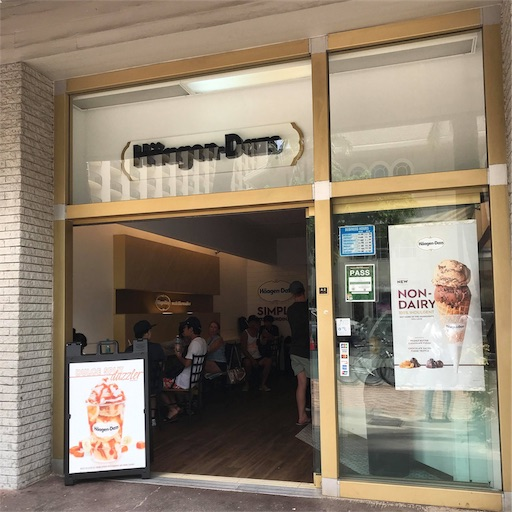 f:id:nanayzu7:20191210102410j:image
