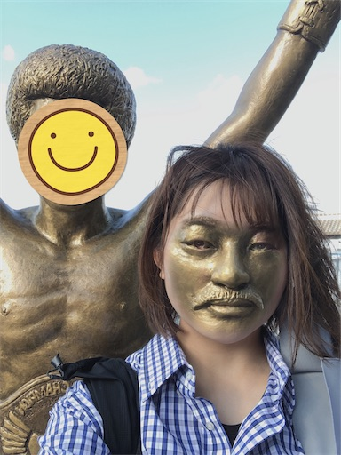 f:id:nanayzu7:20201023202933j:image