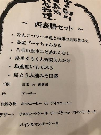 f:id:nanayzu7:20201025051755j:image