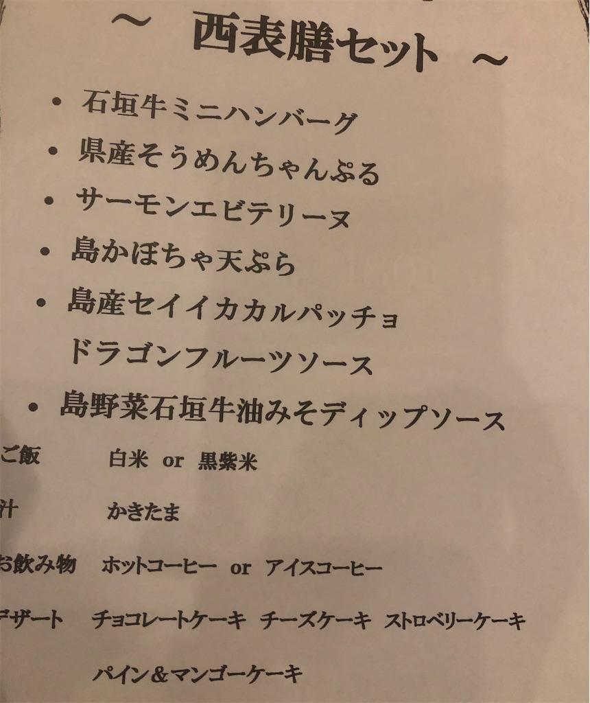 f:id:nanayzu7:20201203130939j:image