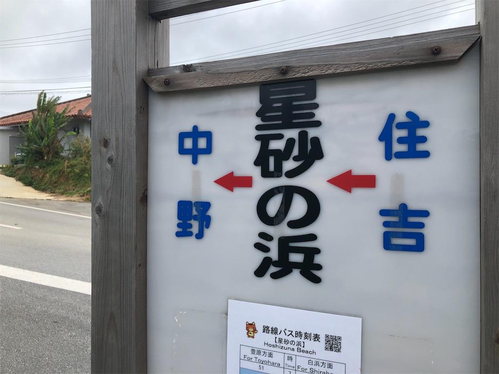 f:id:nanayzu7:20201204191154j:image