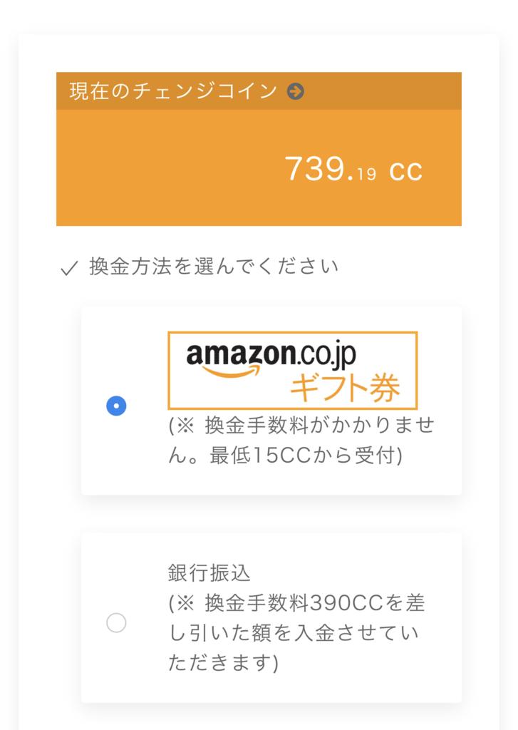 f:id:nanba-r:20180830145942p:plain