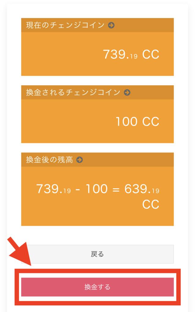 f:id:nanba-r:20180830150002p:plain