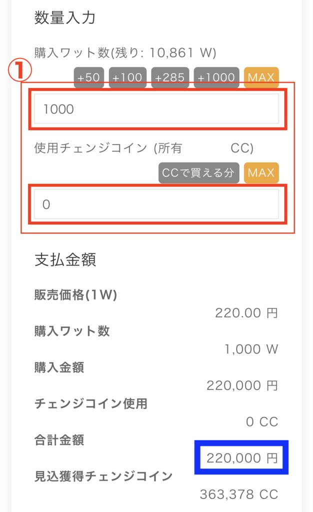f:id:nanba-r:20181105165426p:plain