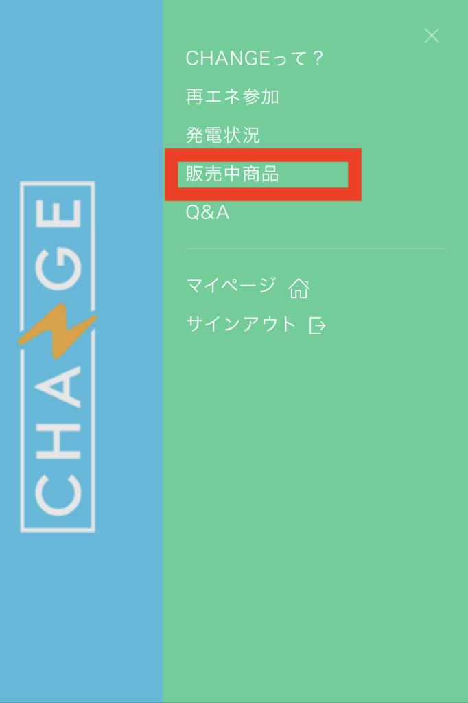 f:id:nanba-r:20181105165708p:plain