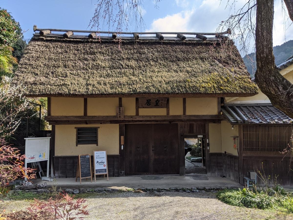 f:id:nanbo-takayama:20210315102006j:plain