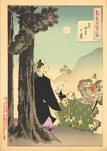 f:id:nanbo-takayama:20210320140717p:plain