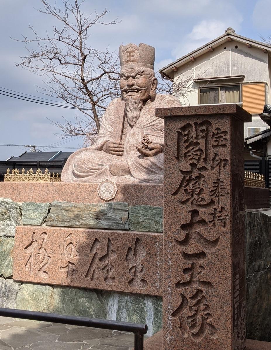 f:id:nanbo-takayama:20210320205519j:plain