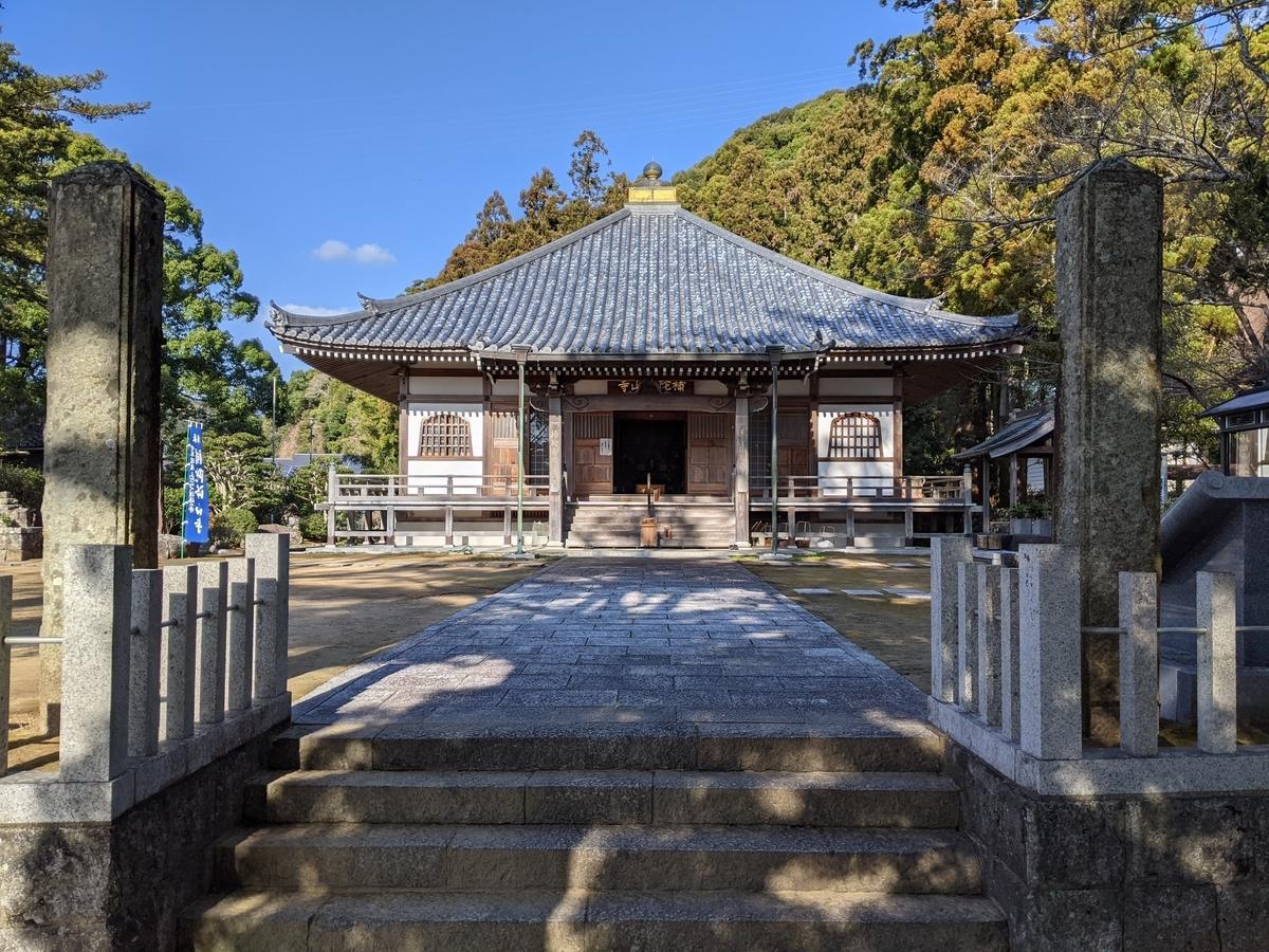 f:id:nanbo-takayama:20210320210251j:plain