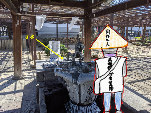 f:id:nanbo-takayama:20210327165019p:plain