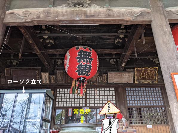 f:id:nanbo-takayama:20210327165314p:plain