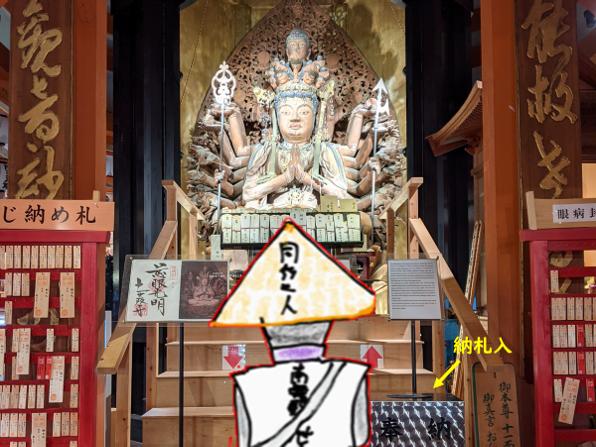 f:id:nanbo-takayama:20210327171143p:plain