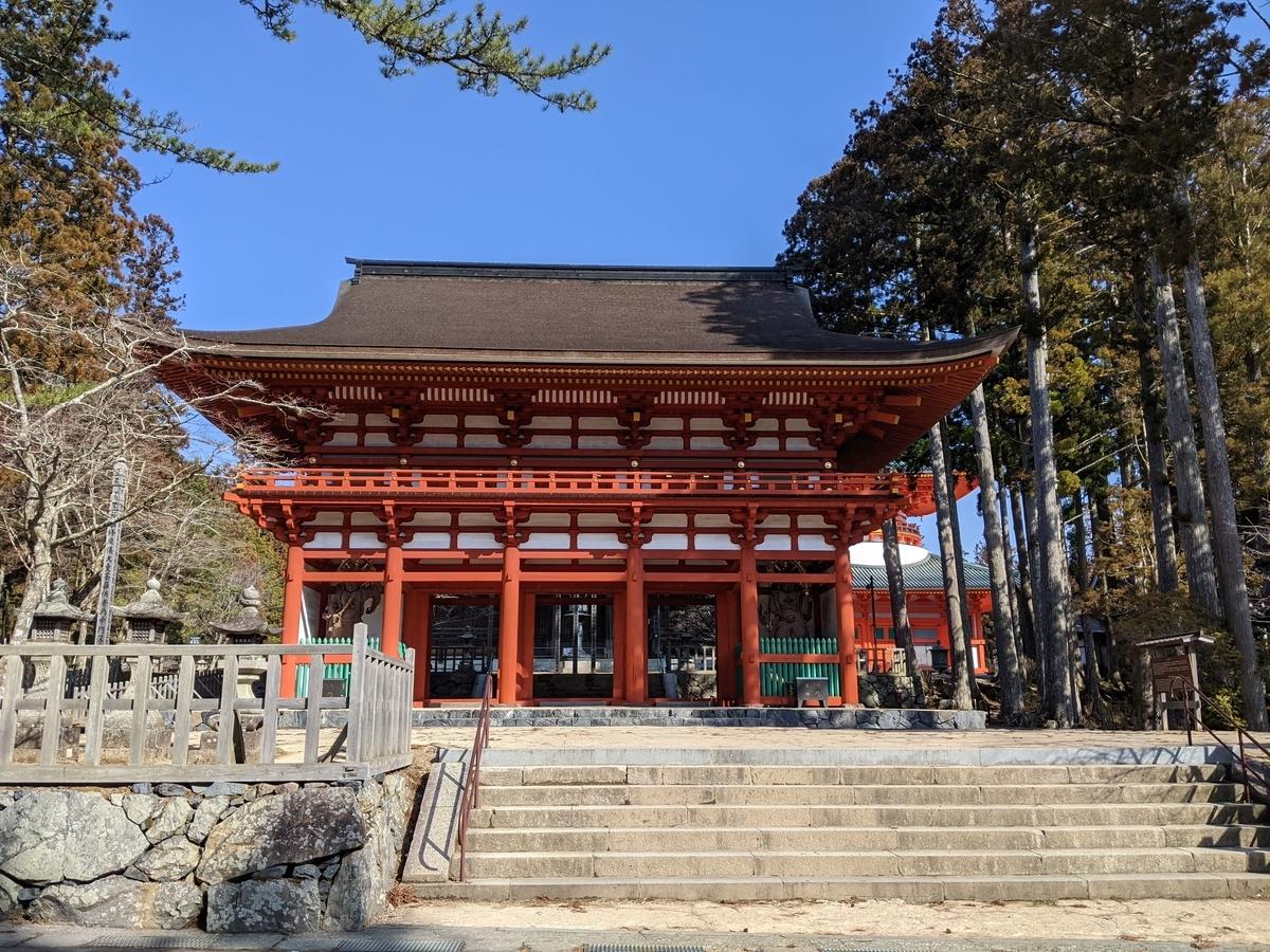 f:id:nanbo-takayama:20210328143150j:plain