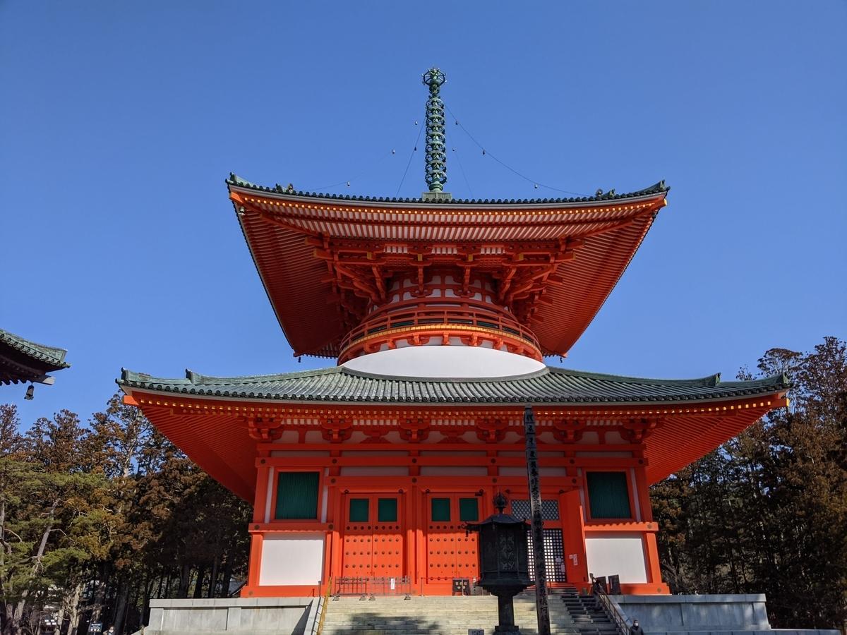 f:id:nanbo-takayama:20210328144102j:plain