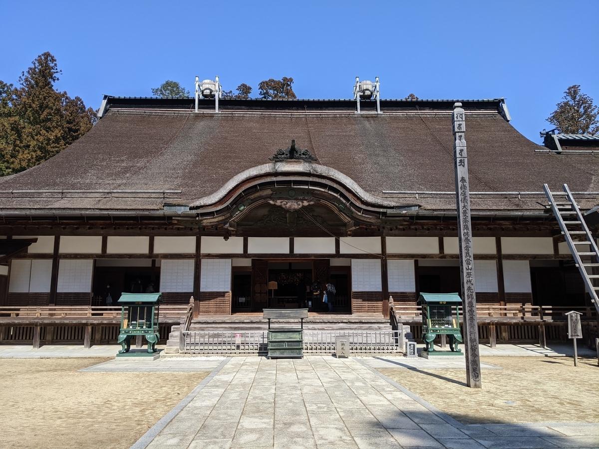 f:id:nanbo-takayama:20210328171558j:plain