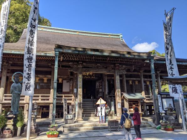 f:id:nanbo-takayama:20210404110447p:plain