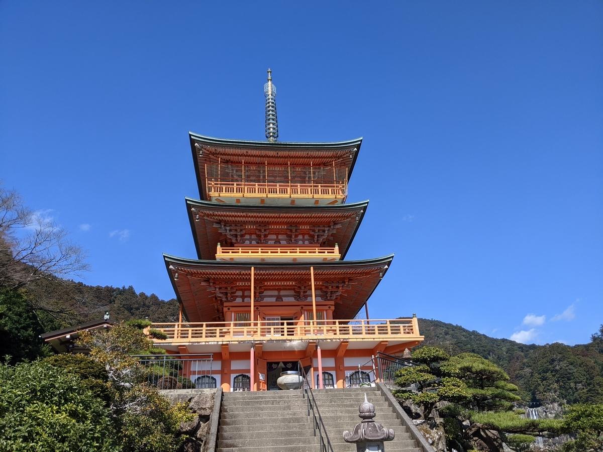 f:id:nanbo-takayama:20210404112022j:plain