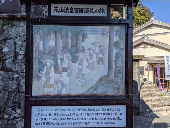 f:id:nanbo-takayama:20210404113941j:plain