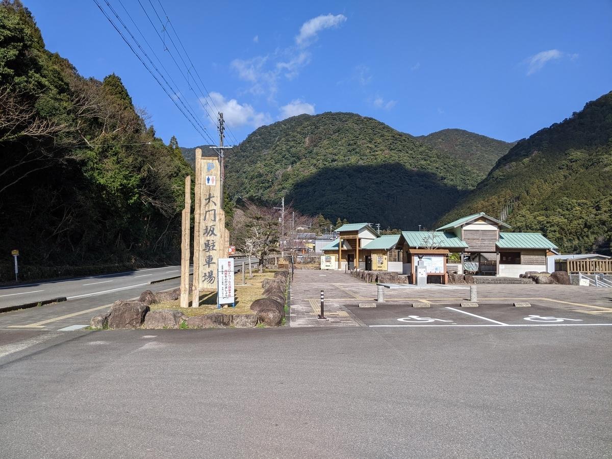 f:id:nanbo-takayama:20210404133053j:plain