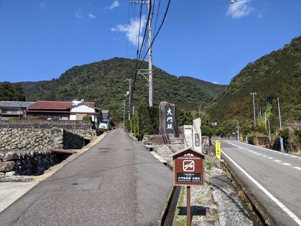 f:id:nanbo-takayama:20210404141309j:plain