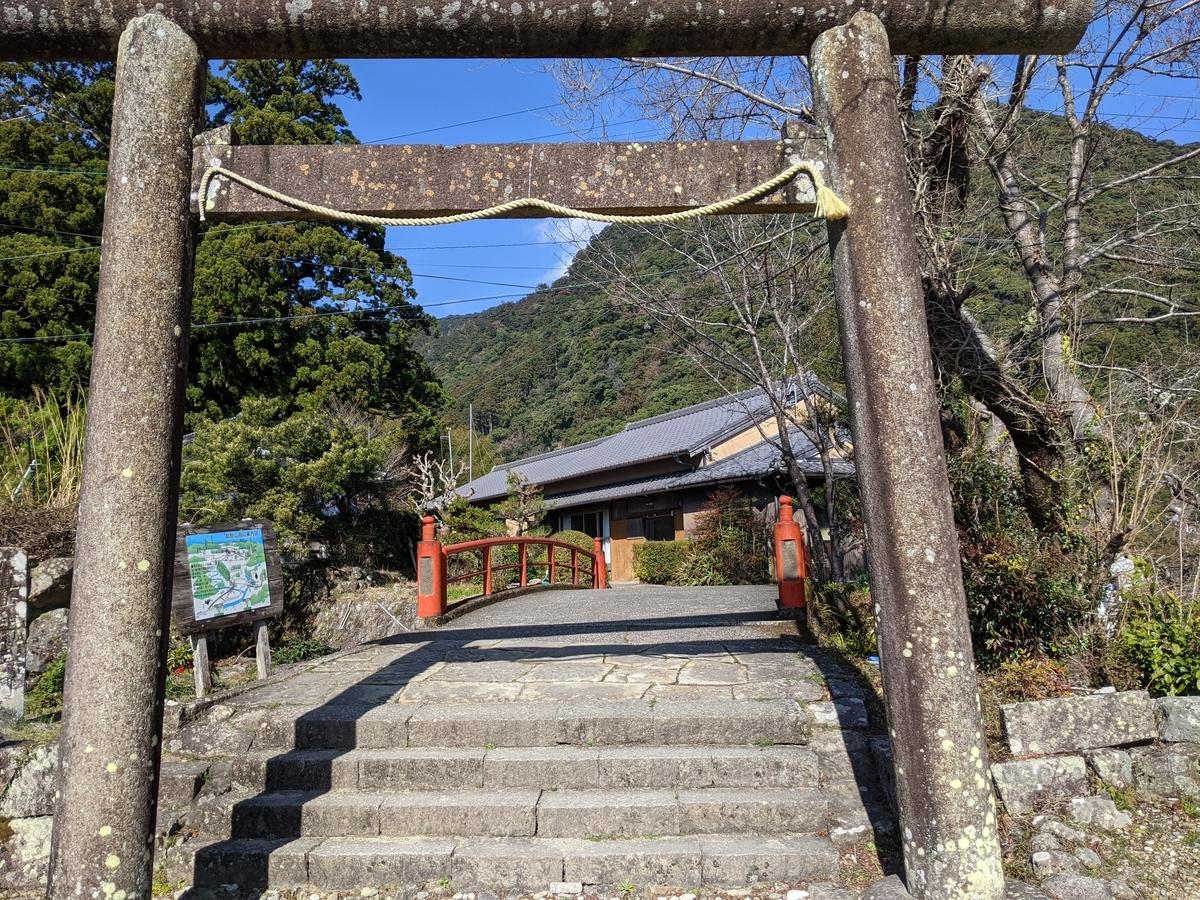 f:id:nanbo-takayama:20210404141910j:plain