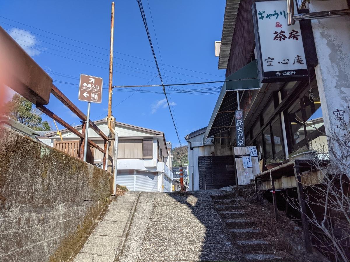 f:id:nanbo-takayama:20210404143909j:plain