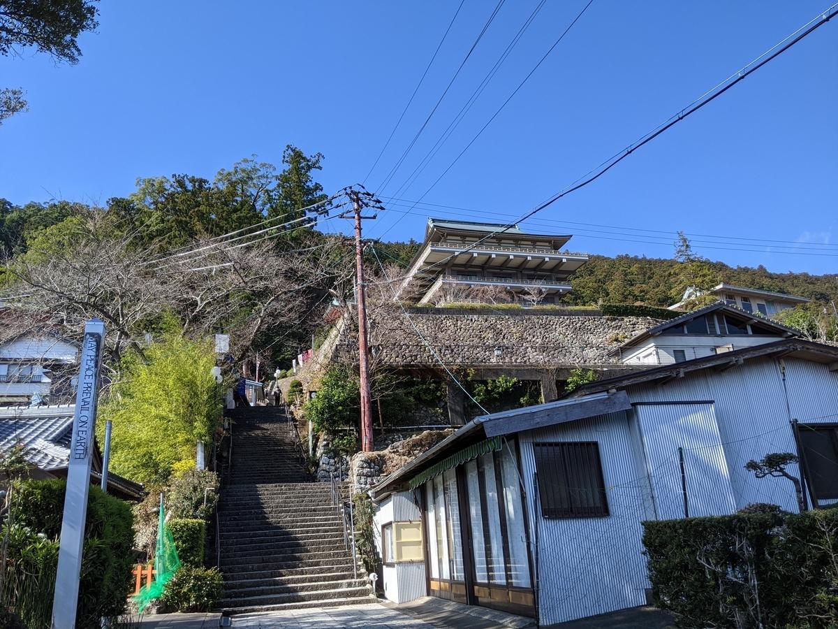 f:id:nanbo-takayama:20210404145223j:plain
