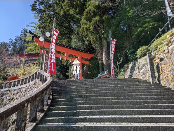 f:id:nanbo-takayama:20210404145537j:plain